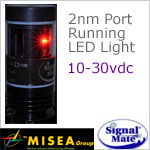 2 Nautical Mile Port Running LED Light