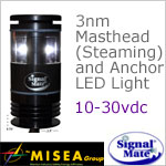 3 Nautical Mile LED Masthead (Steaming) and Anchor Light
