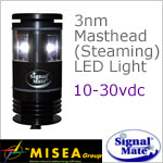 3 Nautical Mile LED Masthead (Steaming) Light 225-degree view-able