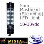 5 Nautical Mile LED Masthead (Steaming) Light 225-degree view-able