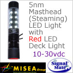 5NM Combination Masthead LED Light and RED Deck Light