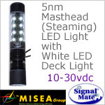 5NM Combination Masthead LED Light and White Deck Light