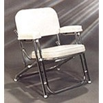 Arrigoni Stainless Steel Folding Deck Chair